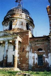 """Храм """"Знамение"""" 1996 год"""